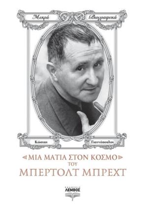 Cover_8_Berthold Brecht