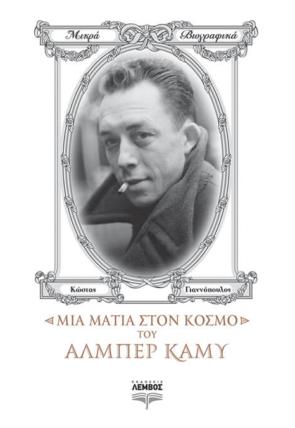 Cover_9_Albert Camus